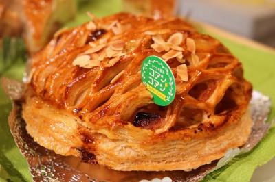紅玉りんごのカスタードアップルパイ